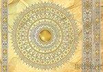 Fototapeta Mandala w złocie 10117